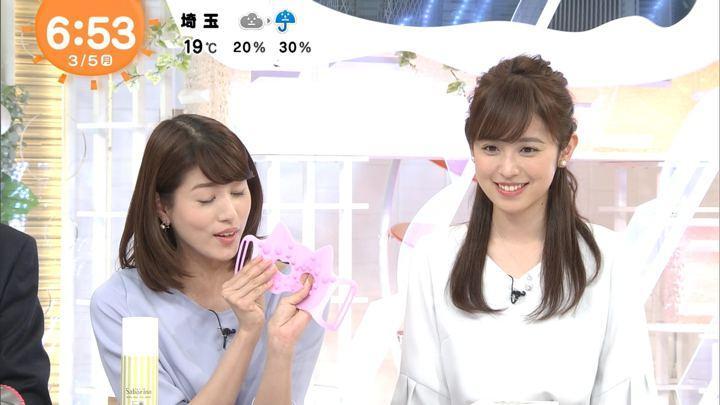 2018年03月05日久慈暁子の画像16枚目