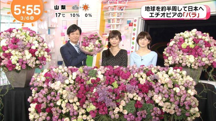 2018年03月06日久慈暁子の画像11枚目