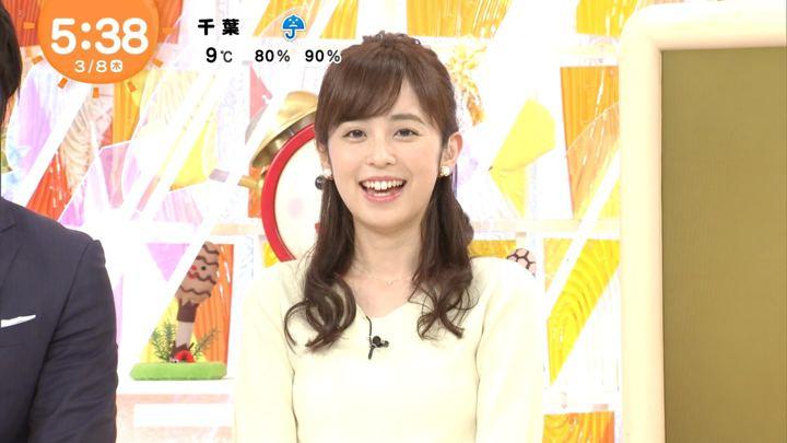 2018年03月08日久慈暁子の画像01枚目
