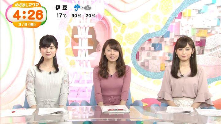 2018年03月09日久慈暁子の画像06枚目
