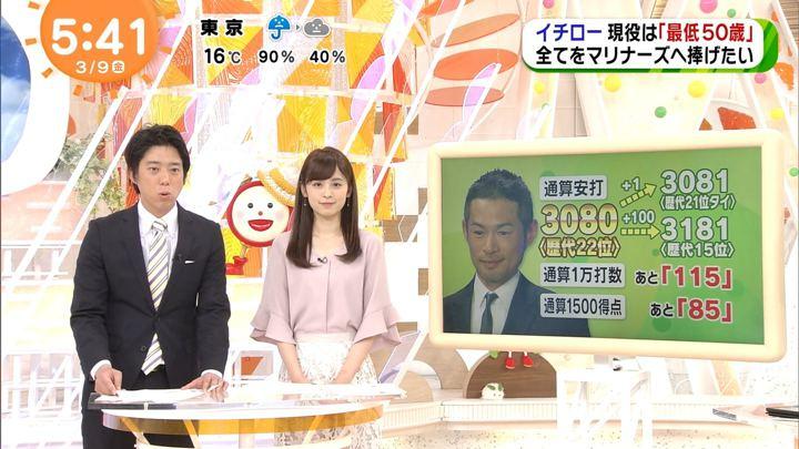 2018年03月09日久慈暁子の画像17枚目