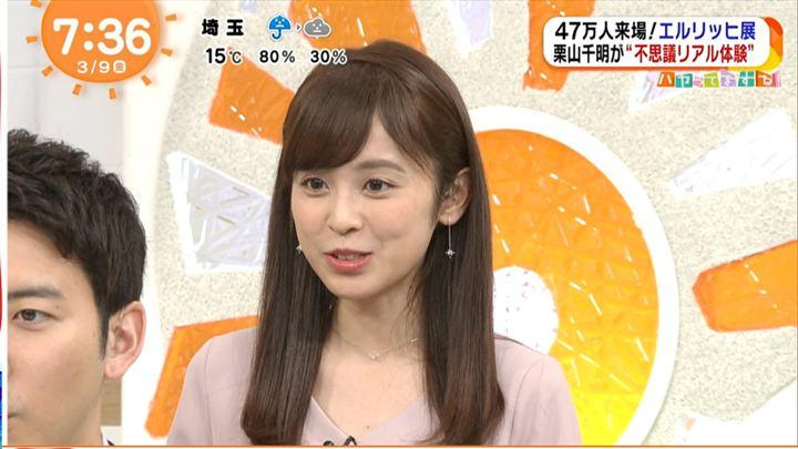 2018年03月09日久慈暁子の画像21枚目