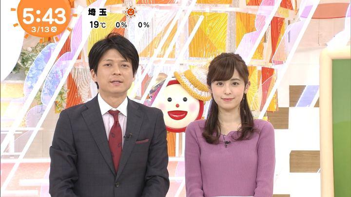2018年03月13日久慈暁子の画像07枚目
