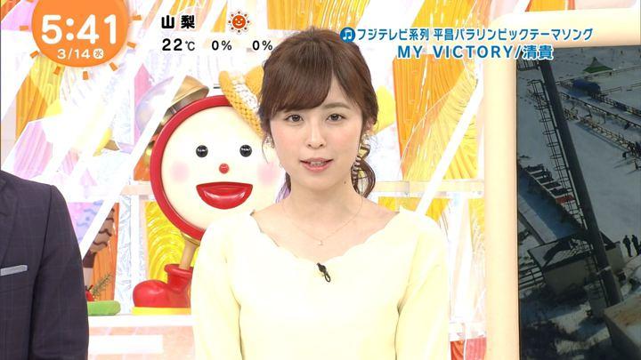 2018年03月14日久慈暁子の画像03枚目