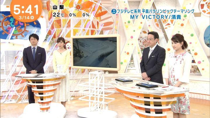 2018年03月14日久慈暁子の画像04枚目