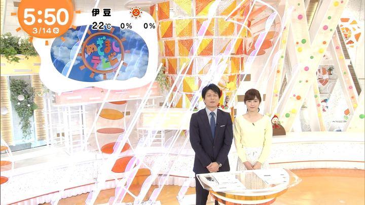 2018年03月14日久慈暁子の画像06枚目