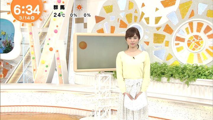 2018年03月14日久慈暁子の画像11枚目