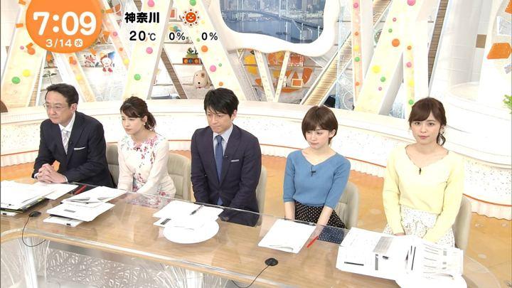 2018年03月14日久慈暁子の画像14枚目