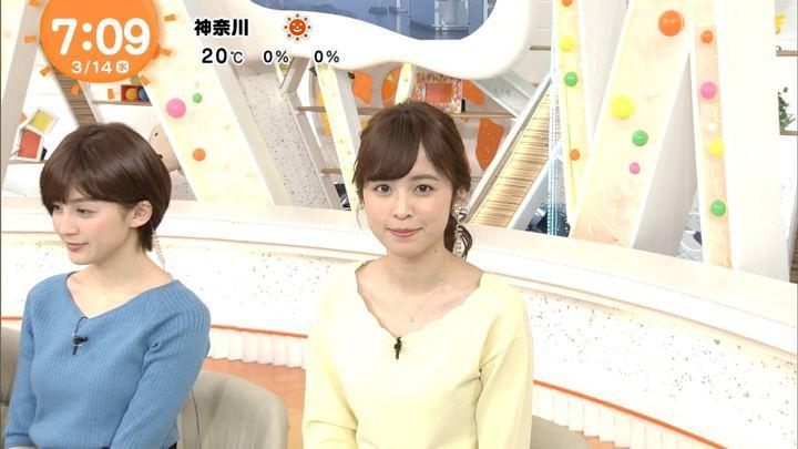 2018年03月14日久慈暁子の画像15枚目