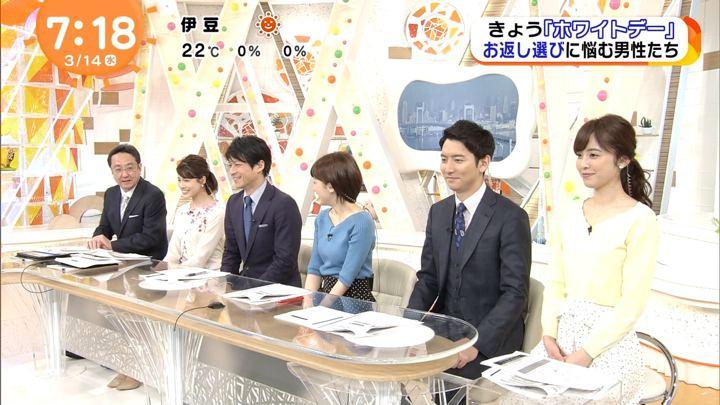 2018年03月14日久慈暁子の画像17枚目