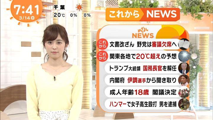 2018年03月14日久慈暁子の画像25枚目
