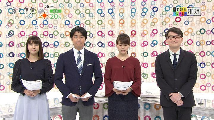 2018年01月20日久代萌美の画像02枚目