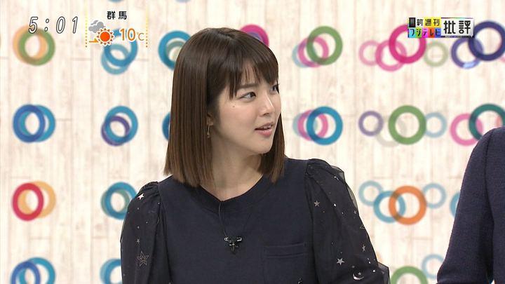 2018年01月20日久代萌美の画像09枚目