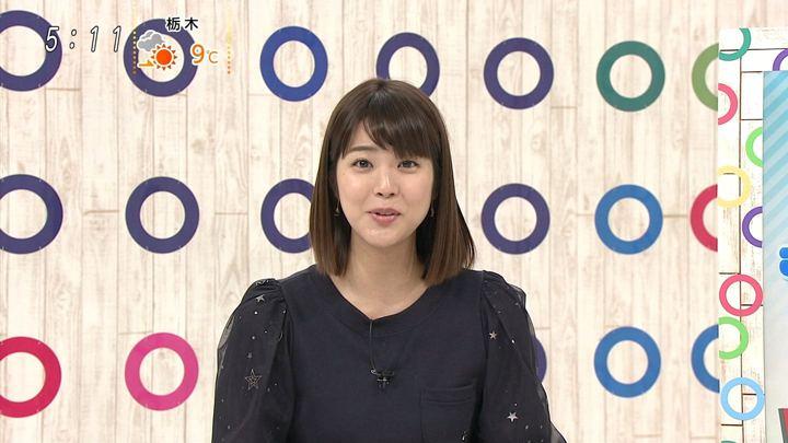 2018年01月20日久代萌美の画像12枚目