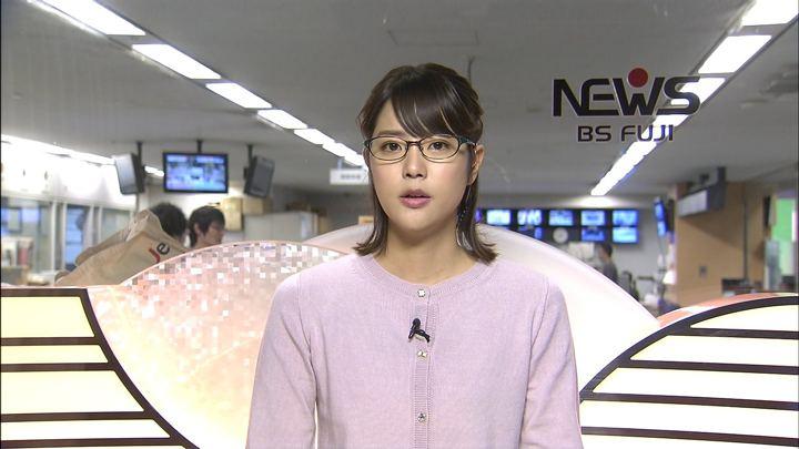 2018年01月31日久代萌美の画像01枚目