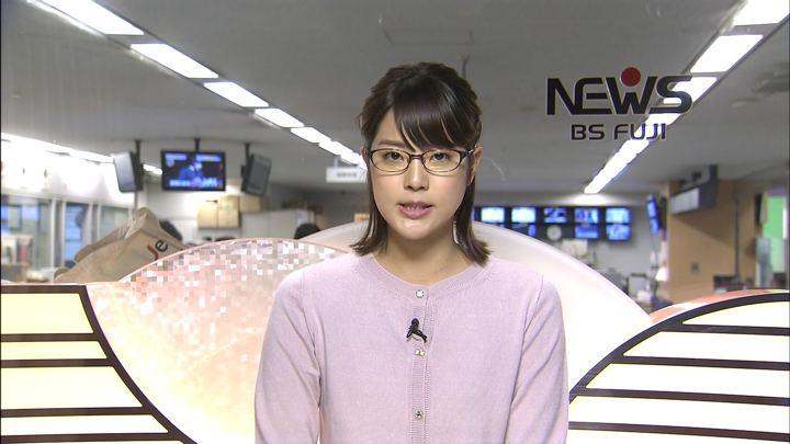 2018年01月31日久代萌美の画像05枚目