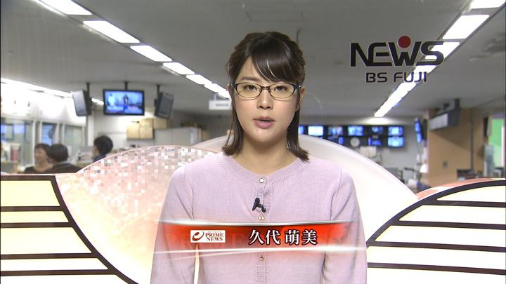 2018年01月31日久代萌美の画像07枚目
