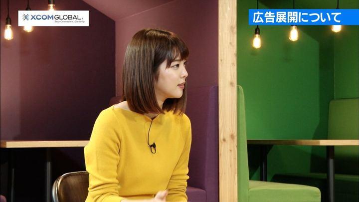 2018年02月11日久代萌美の画像03枚目