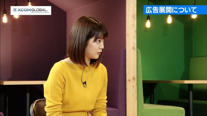 2018年02月11日久代萌美の画像04枚目