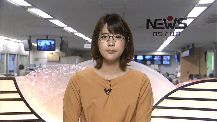 2018年02月14日久代萌美の画像05枚目