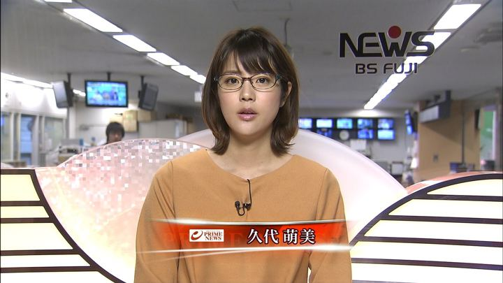 2018年02月14日久代萌美の画像06枚目