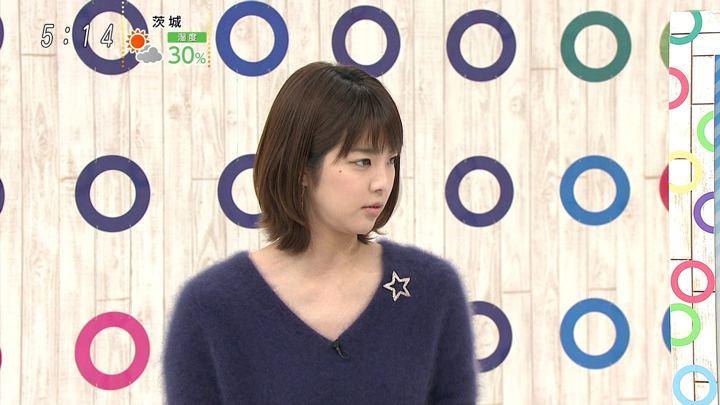 2018年02月17日久代萌美の画像08枚目