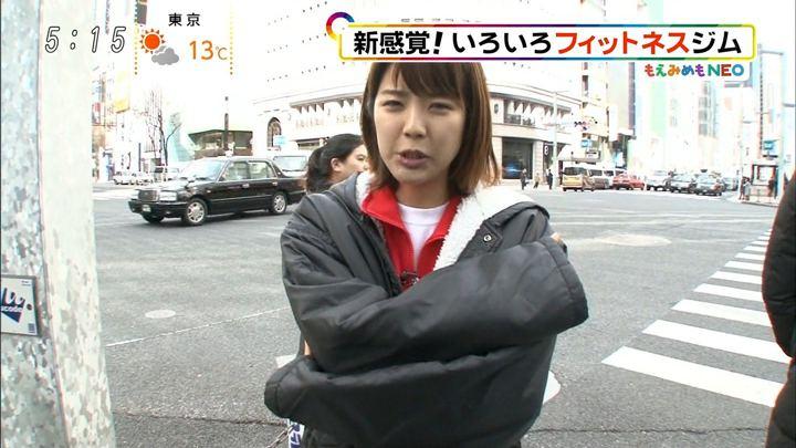 2018年02月17日久代萌美の画像12枚目