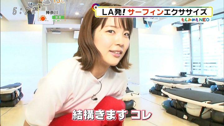 2018年02月17日久代萌美の画像27枚目