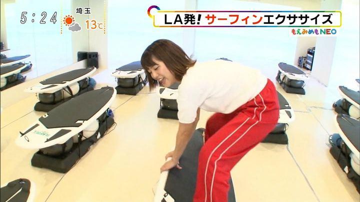 2018年02月17日久代萌美の画像28枚目
