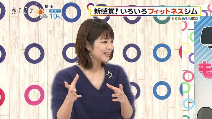 2018年02月17日久代萌美の画像39枚目