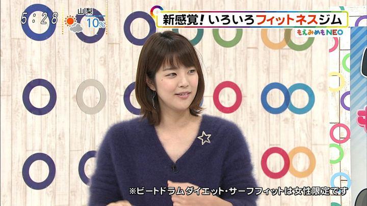 2018年02月17日久代萌美の画像40枚目