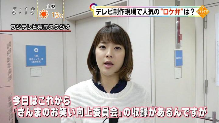2018年02月24日久代萌美の画像05枚目