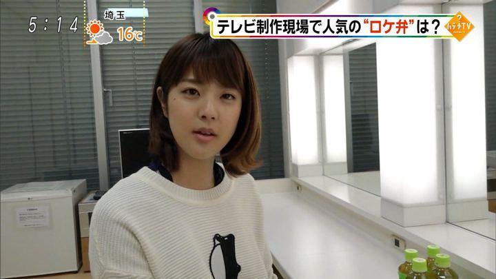 2018年02月24日久代萌美の画像06枚目