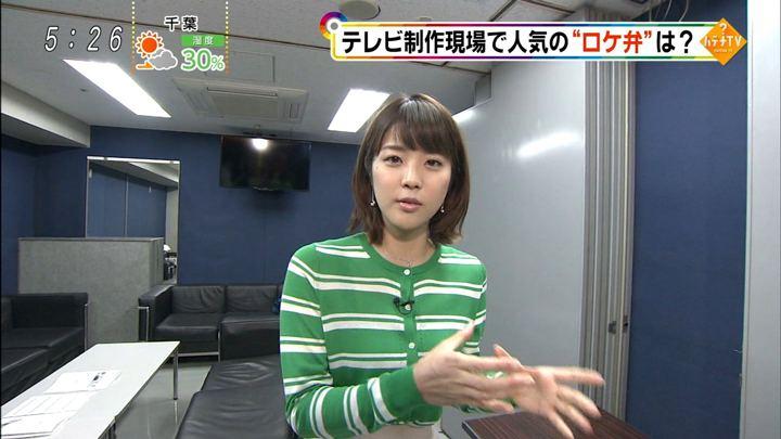2018年02月24日久代萌美の画像07枚目