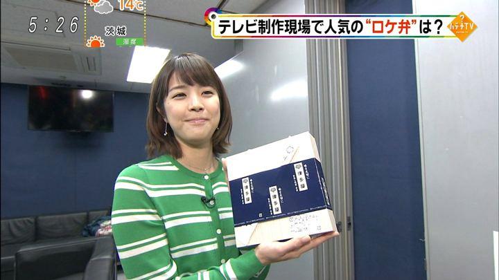 2018年02月24日久代萌美の画像09枚目