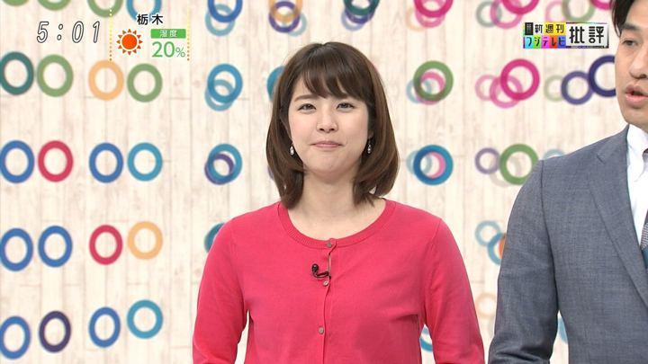 2018年03月03日久代萌美の画像04枚目