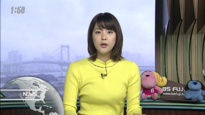 2018年03月08日久代萌美の画像03枚目