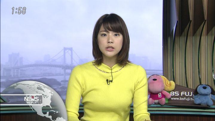 2018年03月08日久代萌美の画像04枚目
