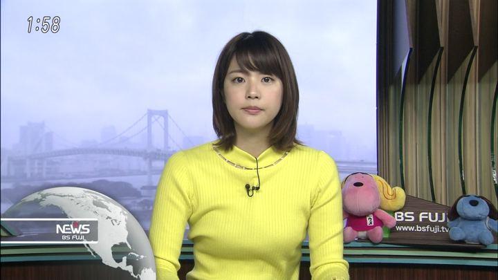 2018年03月08日久代萌美の画像05枚目