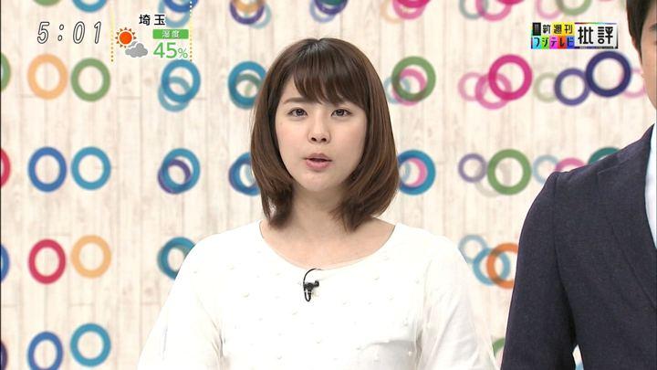 2018年03月10日久代萌美の画像02枚目