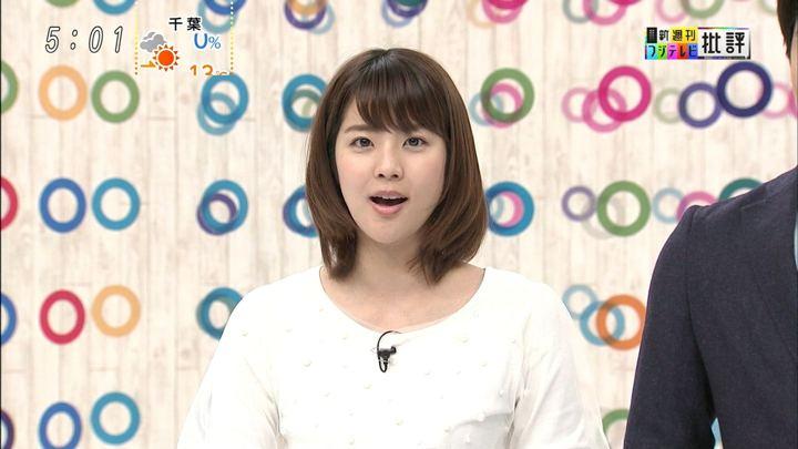 2018年03月10日久代萌美の画像03枚目