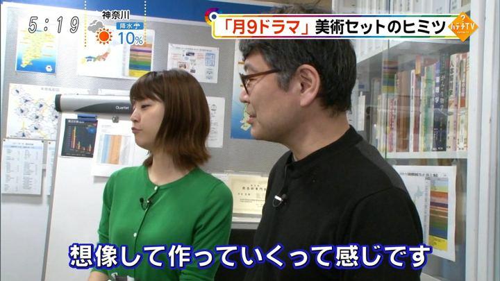 2018年03月10日久代萌美の画像11枚目