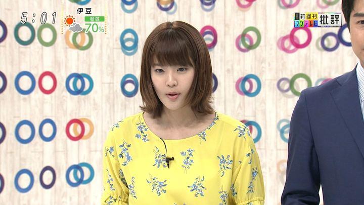 2018年03月17日久代萌美の画像03枚目