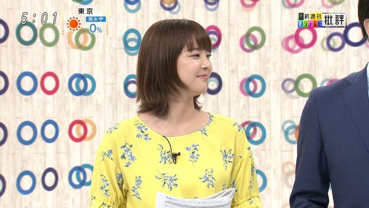 2018年03月17日久代萌美の画像06枚目