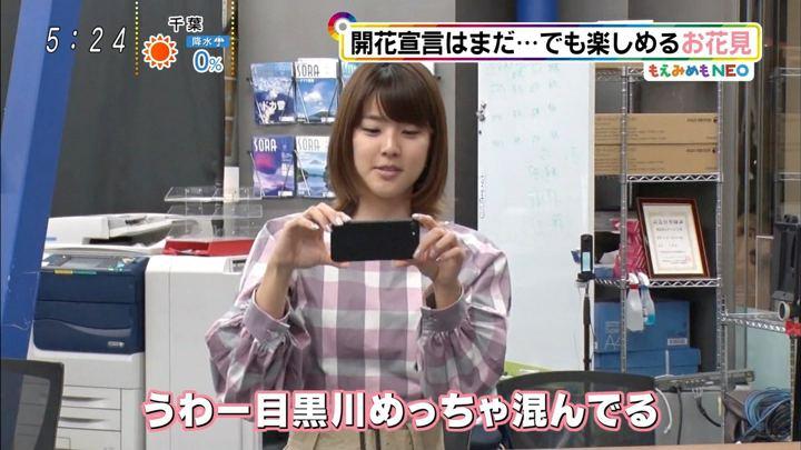 2018年03月17日久代萌美の画像15枚目