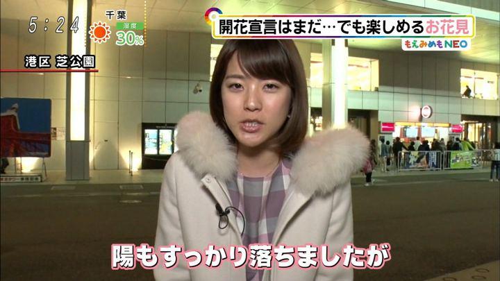 2018年03月17日久代萌美の画像16枚目