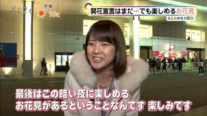 2018年03月17日久代萌美の画像17枚目