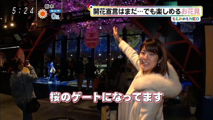 2018年03月17日久代萌美の画像20枚目