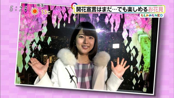 2018年03月17日久代萌美の画像21枚目