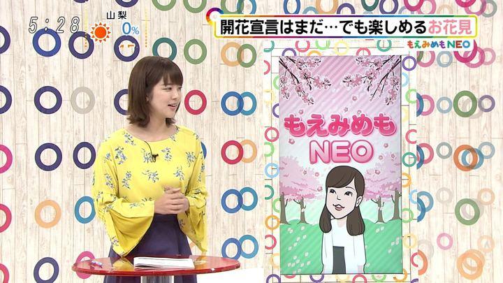 2018年03月17日久代萌美の画像22枚目